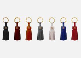 Porte-clés pompons en cuir personnalisés